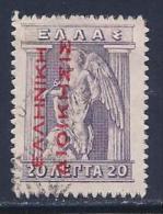 Greece, Occupation, Turkey, Levant, Scott # N134 Used Iris, Overprinted, 1912 - Levant
