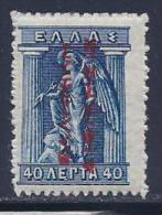 Greece, Occupation, Turkey, Levant, Scott # N137 Mint Hinged Iris, Overprinted, 1912 - Levant