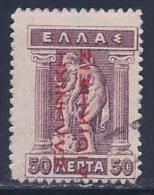 Greece, Occupation, Turkey, Levant, Scott # N138 Used Hermes, Overprinted, 1912 - Levant