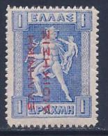 Greece, Occupation, Turkey, Levant, Scott # N139 Mint Hinged Hermes, Overprinted, 1912 - Levant
