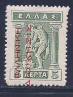 Greece, Occupation, Turkey, Levant, Scott # N146 MNH Hermes, Normal Overprint, 1912 - Levant