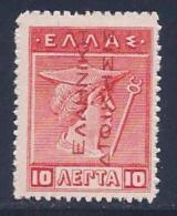 Greece, Occupation, Turkey, Levant, Scott # N147 Mint Hinged Hermes, Normal Overprint, 1912 - Levant
