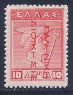 Greece, Occupation, Turkey, Levant, Scott # N147 Mint Hinged Hermes, Inverted Overprint, 1912 - Levant