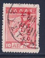 Greece, Occupation, Turkey, Levant, Scott # N147 Used Hermes, Normal Overprint, 1912 - Levant