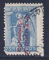 Greece, Occupation, Turkey, Levant, Scott # N148 Used Iris, Normal Overprint, 1912, Short Perfs - Levant