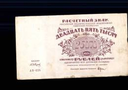 Billet Russe 25000 ROUBLE 1921      -    AB.035 - Russie