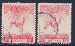Greece, Occupation, Turkey, Levant, Scott # N151, 151a Used Eagle, 1912 - Levant