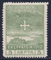Greece, Occupation, Turkey, Levant, Scott # N154 Mint Hinged Cross, 1912 - Levant