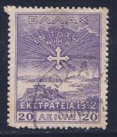 Greece, Occupation, Turkey, Levant, Scott # N156 Used Cross, 1912 - Levant