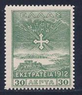 Greece, Occupation, Turkey, Levant, Scott # N158 Mint Hinged Cross, 1912 - Levant