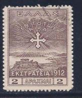Greece, Occupation, Turkey, Levant, Scott # N162 Used Cross, 1912 - Levant
