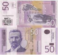 Serbia 50 Dinara 2011. UNC SIGN. DEJAN SOSKIC LOW SERIAL NUMBERS - Serbia