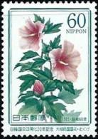 Japan 1985 20th anniv. Of Japon-ROK diplomatic relations Stamp flower Korea
