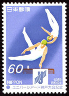 Japan 1985 Kobe Universiade Stamp Gymnastic Sport - Gymnastics