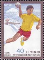 Japan 1985 Handball Stamp Sport Fuji Mount - Handball