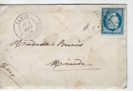 Paris Etoile 15+cachet 1530 R. BONAPARTE Ceres 25c Bleu N°60 I, 1874 - Marcophilie (Lettres)