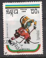 Cambodia. Used 1989 - Kampuchea