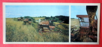 Corn Harvester - Valday - 1978 - USSR Russia - Unused - Rusia