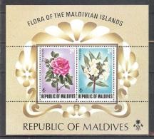 MALDIVES  Flowers(rose)  S/Sheet  MNH