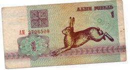 NEPAL 1000 1.000 RUPEES 1972 UNC P 21 - Bangladesh