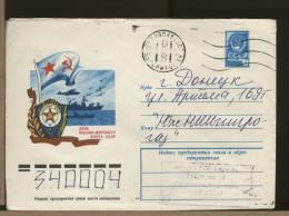 RUSSIA  -CCCP -  NAVE  AEREO - 1923-1991 USSR
