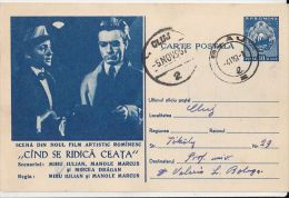 CINEMA, MOVIES, WHEN THE FOG RISE, PC STATIONERY, ENTIER POSTAUX, 1957, ROMANIA
