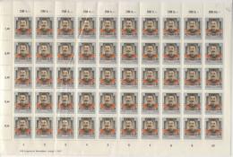 DDR Michel No. 425 Y II ** postfrisch Bogen DV / DZ
