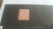 LOT 251211 TIMBRE DE FRANCE NEUF* N�125 VALEUR 12 EUROS