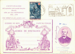 CENTENAIRE DE LA 1ere CARTE POSTALE  ILLUSTREE 7.11.1970  /LOT 1273 - France
