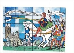 12164 -  1er Salon De Dessins De Presse Et D'humour Bourges 1996 Bourges Vu Par Gus  ( Format 10X15) - Expositions
