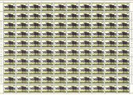 Ruanda 0206** Buffels -  Feuille / Sheet De 100 - MNH - Feuilles Complètes