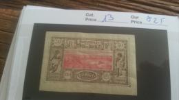 LOT 251259 TIMBRE DE COLONIE SOMALIS  NEUF* N�13 VALEUR 25 EUROS