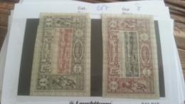 LOT 251264 TIMBRE DE COLONIE SOMALIS  NEUF* N�6/7