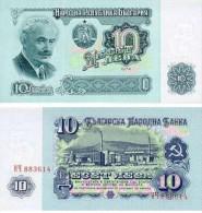 Bulgaria 10 Leva 1974 Pk-96-a UNC - Bulgaria