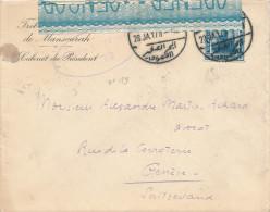 EGYPTE EGYPT WWI CENSORSHIP - Cover MANSOURA 1917 To Geneve - Alexandria Censor 19 Type 1  -- EB 018 - Égypte