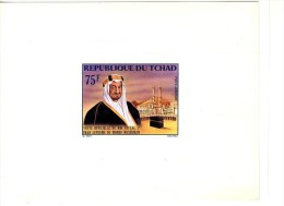 TCHAD VISITE OFFICIELLE DU ROI FAYCAL 1er IMAN SUPREME DU MONDE MUSULMAN  75 F-  BLOC TIMBRE NEUF N0N DENTELE - Tchad (1960-...)