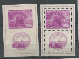 1949 MNH Joegoslavië, Postfris - Nuovi