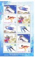 2014.  Russia - Winner Of Winter Olympic  Games Sochi, Sheetlet Seif-adhesive, Mint/** - Winter 2014: Sochi