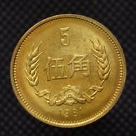 China 5 JIAO Coin 1981. Km17. Asia. UNC - China
