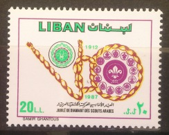 11 Lebanon 1988 SG 1306 75th Anniv Of Arab Scout Movement - Complete Set MNH - Jamboree - Libanon