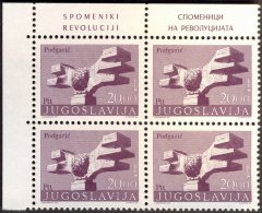 YUGOSLAVIA - JUGOSLAVIA - REVOLUTION MONUMENT  PODGARIC - Mi. 1544  II Ab  Lila - Bl.of  4x - **MNH -1981 - 1945-1992 Socialistische Federale Republiek Joegoslavië