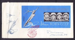 E-USSR-02 SPACE FIRST DAY COVER