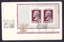 E-USSR-03 47 SELEBRATION OF THE GREAT OCTOBER REVOLUTION FDC.