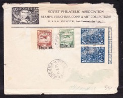 E-USSR-06 AVIA-LETTER TO GERMANY