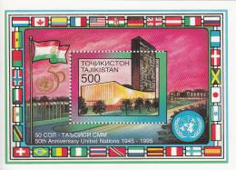 Tayikistan Hb 8 Variedad Del Dentado - Tayikistán