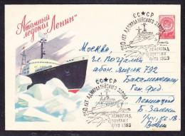 """E-USSR-18  ATOMIC ICEBREAKER """" LENIN"""""""