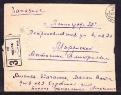 E-USSR-23  R-LETTER FROM LENINGRAD TO MOSCOW