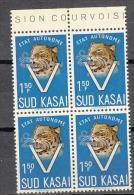 South Kasai - 21C - Block Of 4 - Pour Les Rapatriés - Inverted Overprint - MNH - South-Kasaï