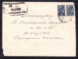 E-USSR-39  R-LETTER FROM KARAGANDA REGION TO LENINGRAD