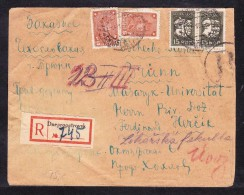 E-USSR-40  R-LETTER FROM DNEPROPETROVSK TO BRNO.